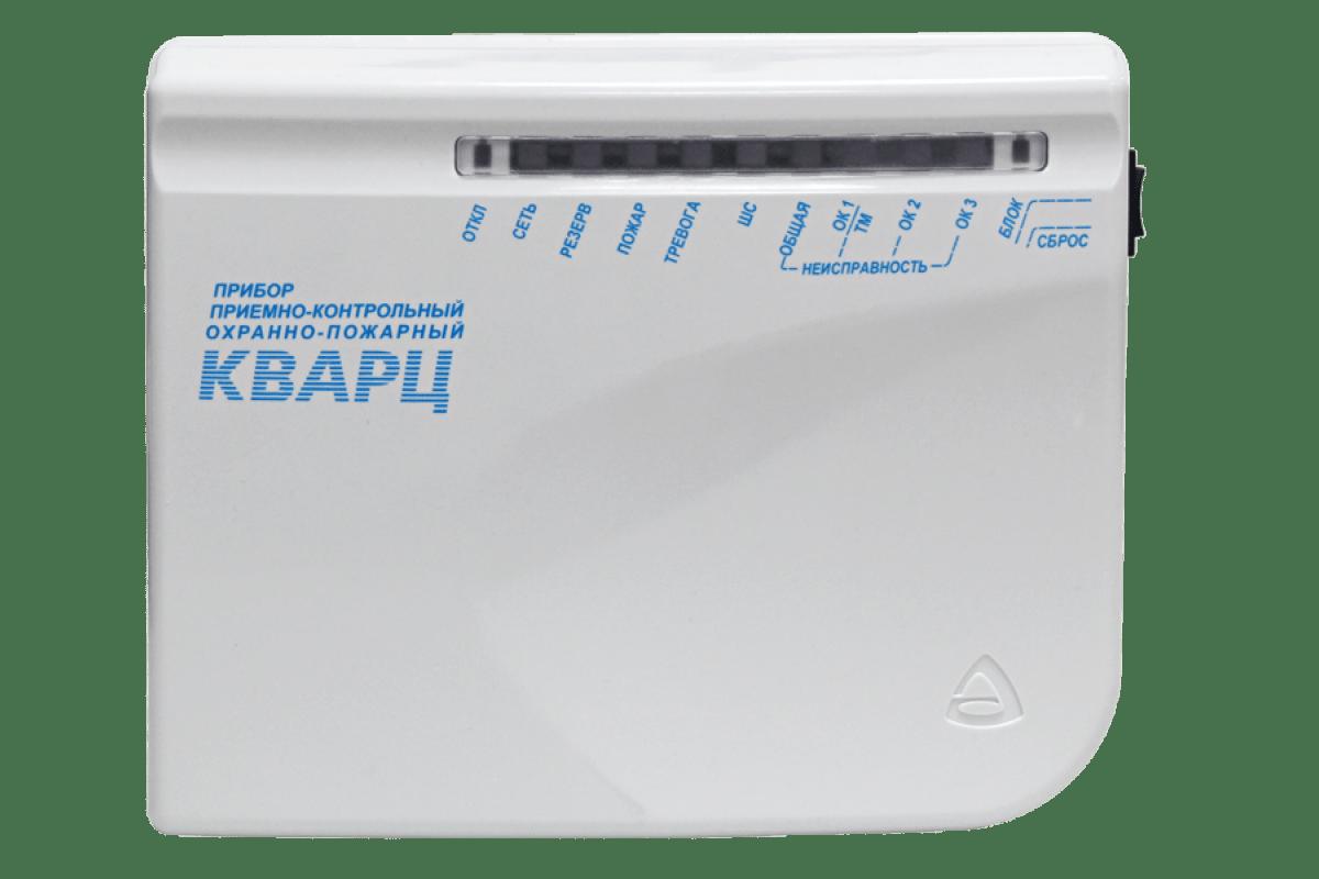 «Кварц» вариант 2, ПКП, Сибирский арсенал, ЦСТ, АЦСТБ