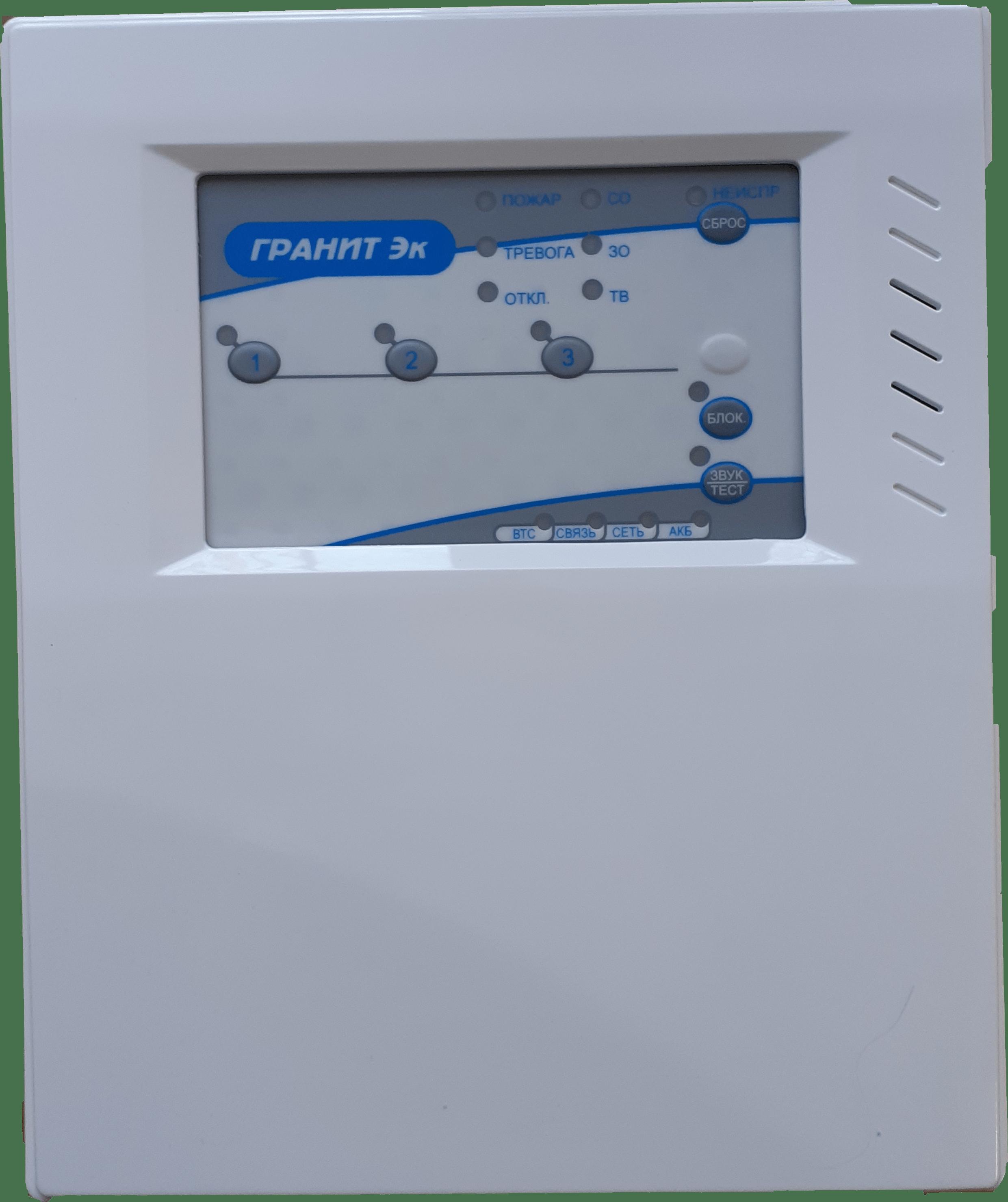 Гранит-3 Эк, Гранит, ПКП, Сибирский арсенал, АЦСТБ, ЦСТ