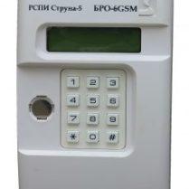 струна 5, интеграл, бро, бро 6, GSM
